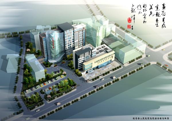 旺苍县人民医院住院楼建筑设计