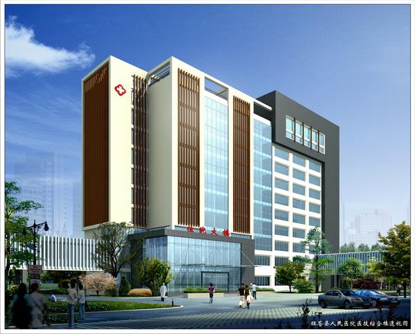 该建筑位于院门诊楼的西北侧,院老住院楼的南面。楼层设置为地上14层和地下1层。其中地下一层主要为停车场和支持系统的各种设备用房。地上一层设有住院处、住院药房、司法鉴定科、放射科、康复训练中心、供应室等,层高4.85.4米;二层至十四层均为封闭式住院病房,层高3.6米。每个病区按70张床位设置。每层病区分布如下