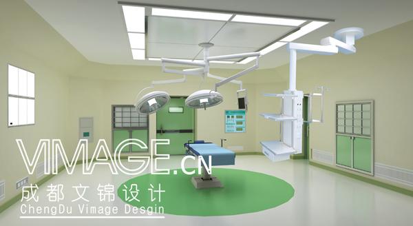 医院手术室效果图(成都文锦效果图公司)
