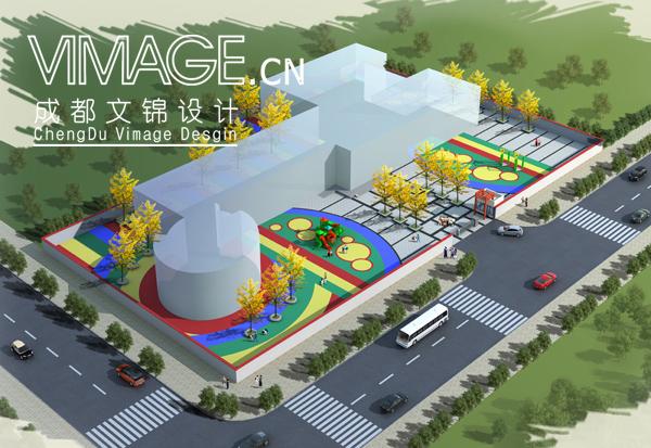 幼儿园景观鸟瞰效果图(成都文锦设计有限公司)